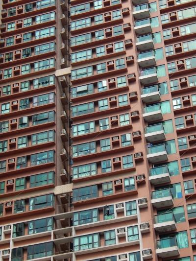 Immeuble Hong Kong